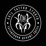 Evil Tatoo Studio Дубровка